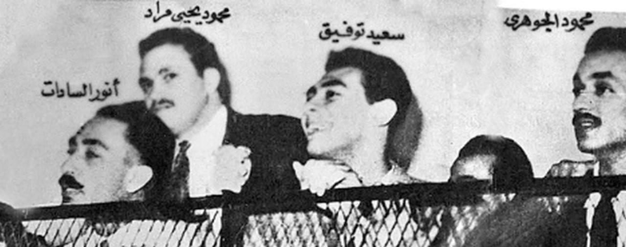 المتهمون في قتل أمين عثمان