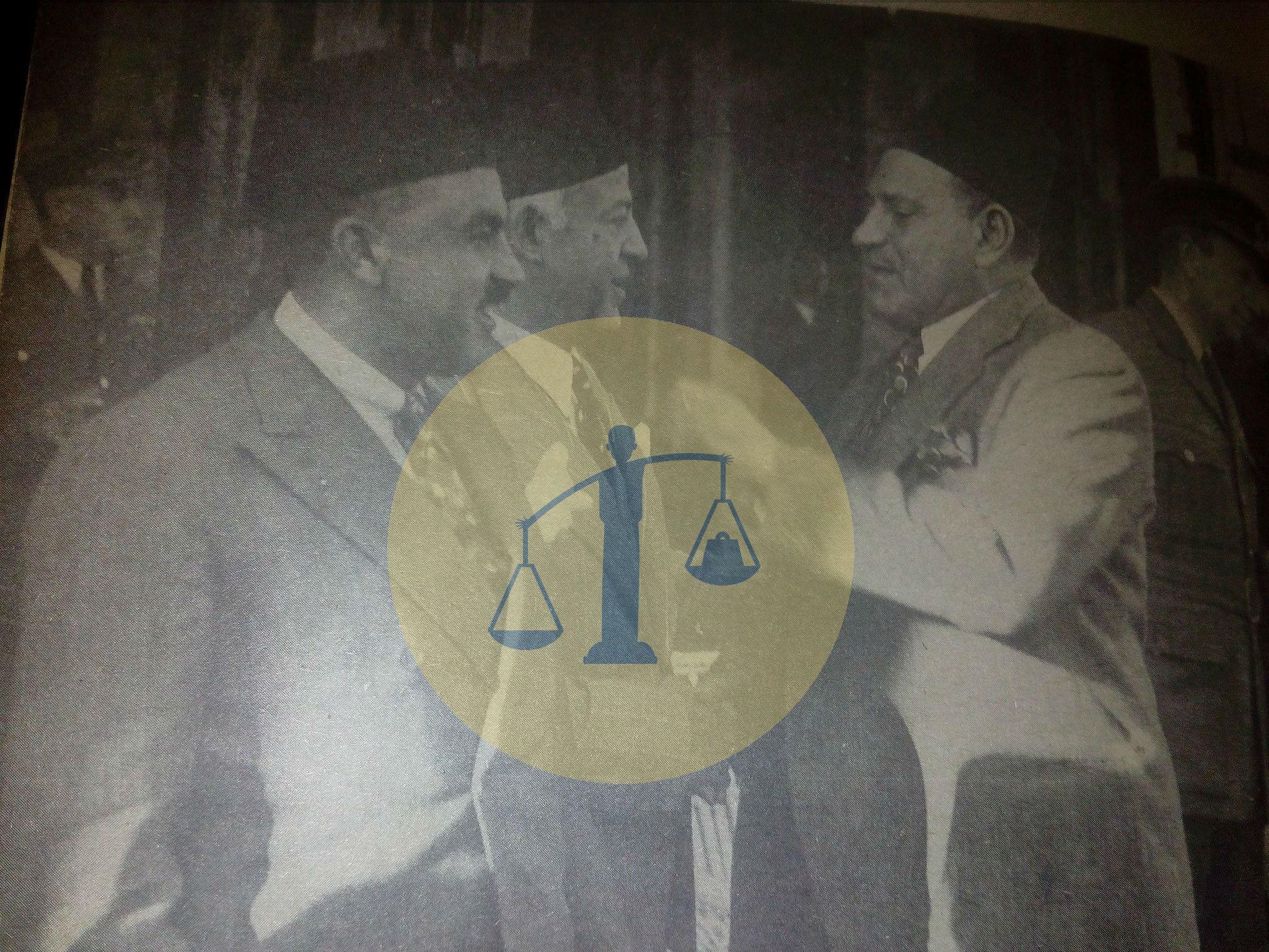 النحاس باشا - فرغلي باشا - أمين عثمان