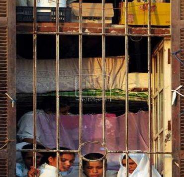سجن النساء في مصر