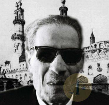 طه حسين والأزهر