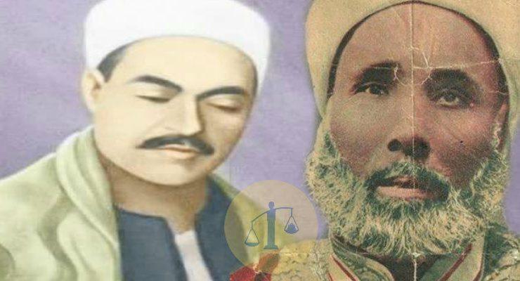 محمد بخيت المطيعي ـ محمد رفعت