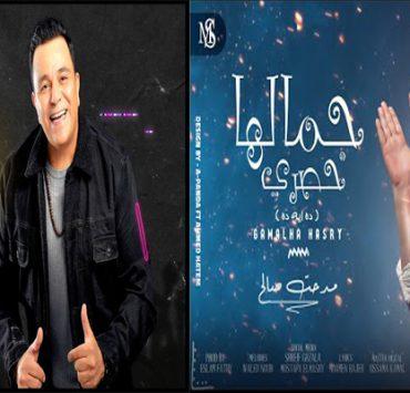مدحت صالح ومحمد فؤاد