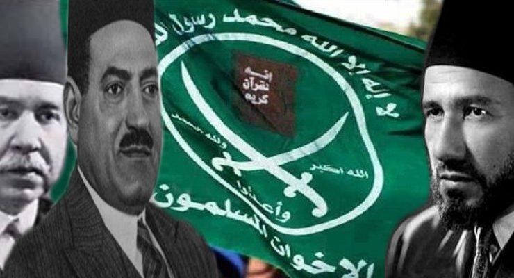حسن البنا - مصطفى النحاس - إسماعيل صدقي