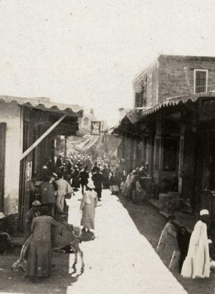 صورة نادرة لمنطقة كفر الشيخ