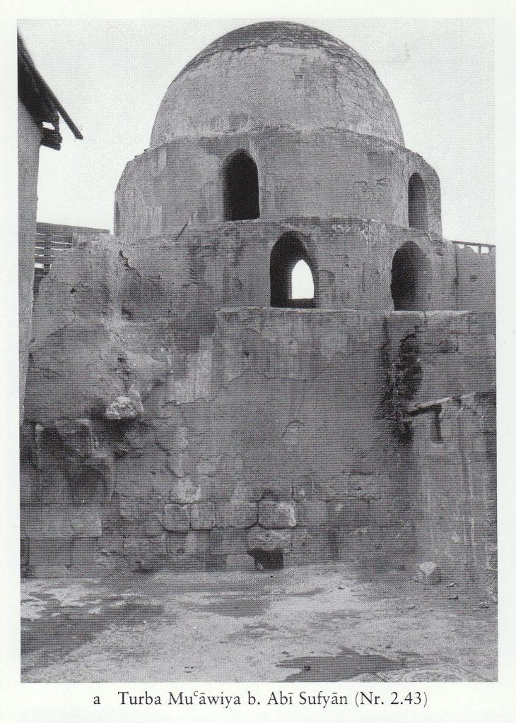 قبة قبر معاوية بن أبي سفيان