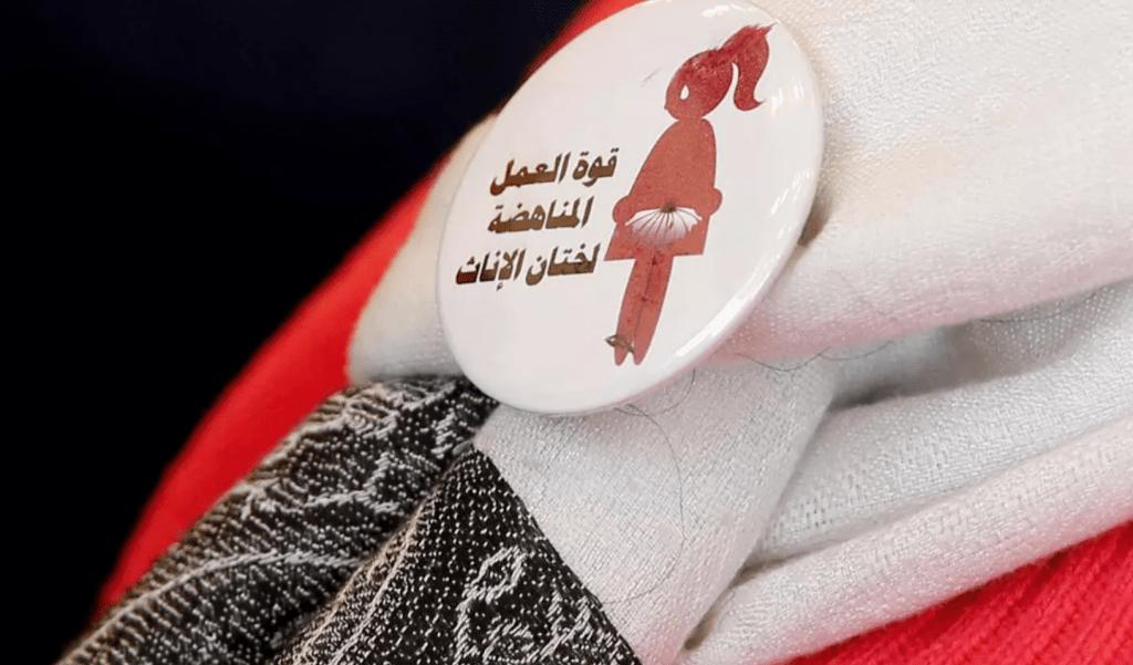 من حملات مناهضة ختان الإناث