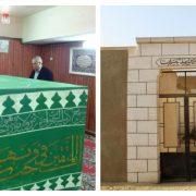 قبر حسن البنا وشيخه