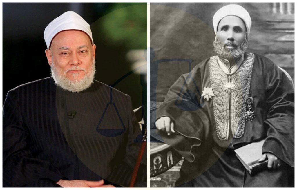 الشيخ محمد بخيت المطيعي - الشيخ علي جمعة