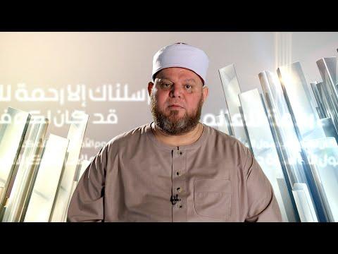 الشيخ محمود شمس