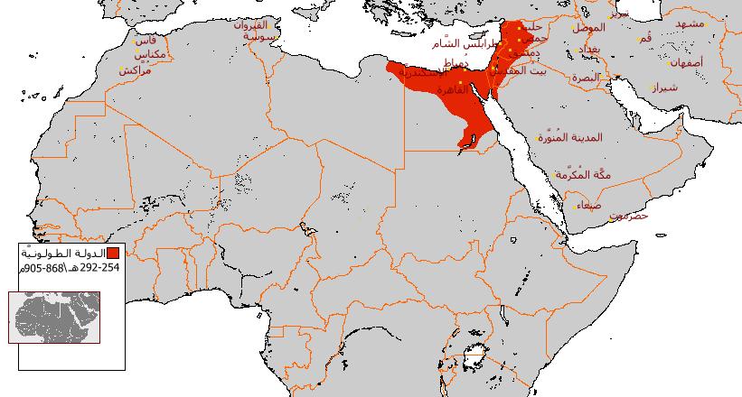 حدود الدولة الطولونية في فترة حكم خمارويه