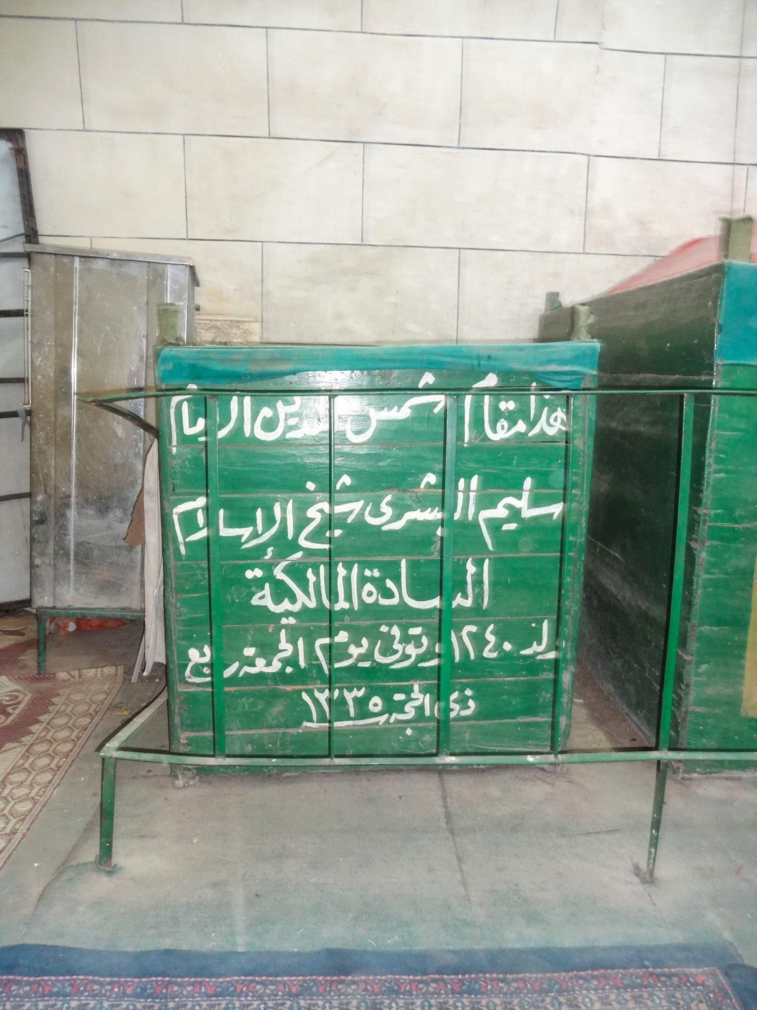 قبر الشيخ سليم البشري