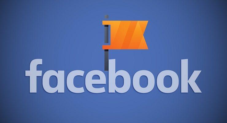 تعرف على كيفية حذف صفحة فيسبوك او وقف نشرها عبر الكمبيوتر أو هاتف الاندرويد
