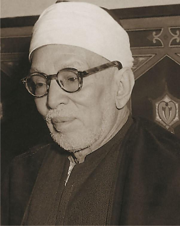 الإمام الخضر حسين