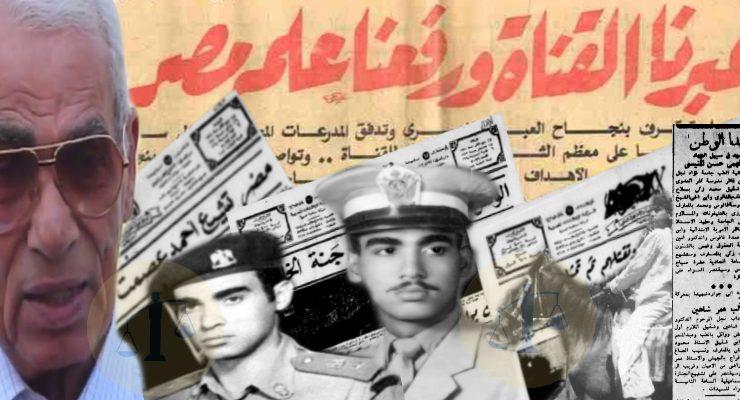 اللواء أحمد رجائي عطية