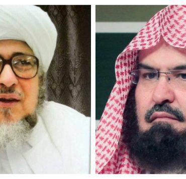 عبدالرحمن السديس ومحمد علوي المالكي