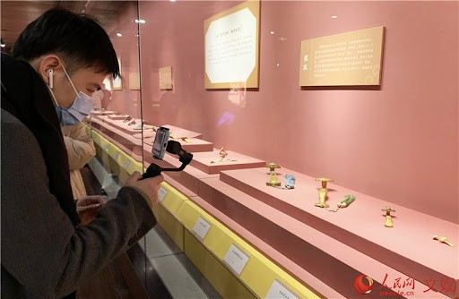 متحف المدينة المحرمة