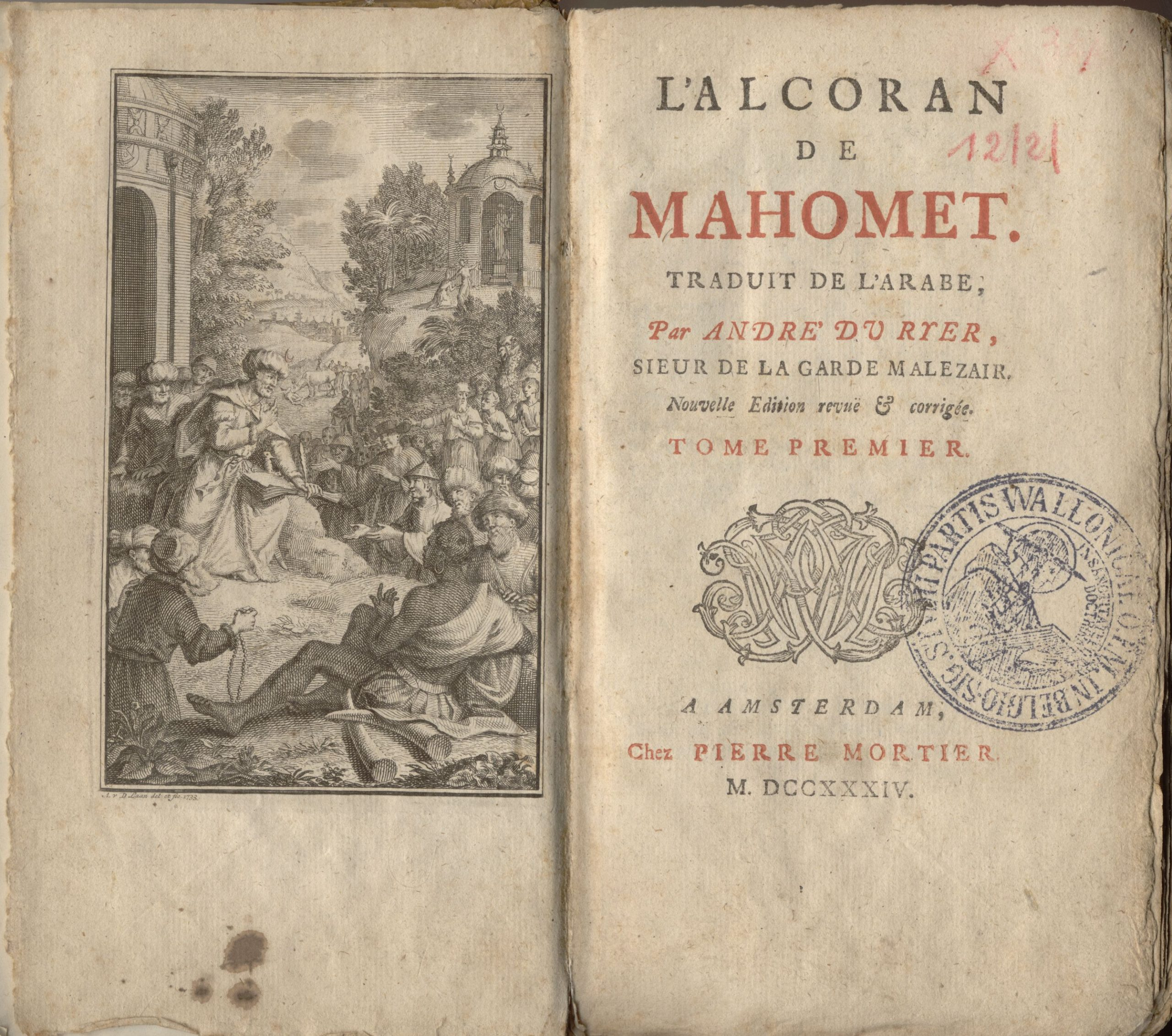 """""""قرآن محمد""""، أوّل ترجمة للقرآن من اللغة اللاتينية إلى لغة أوروبية عاميّة، وهي بهذه الحالة: الفرنسية."""