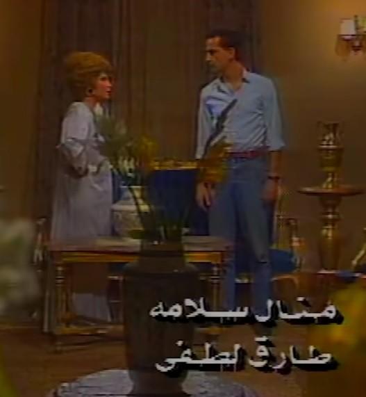 اسم طارق لطفي في تتر ليالي الحلمية ج 4