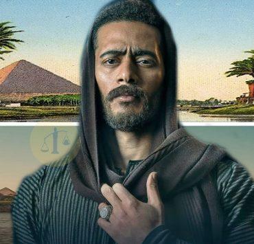 الحلقة السابعة من مسلسل موسى