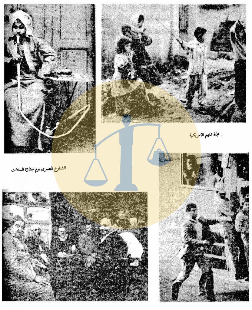 الشارع المصري يوم جنازة السادات - مجلة التايم
