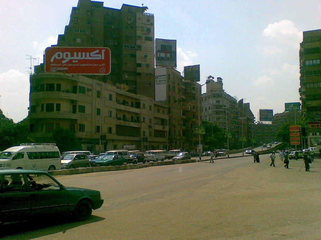 بداية شارع مراد