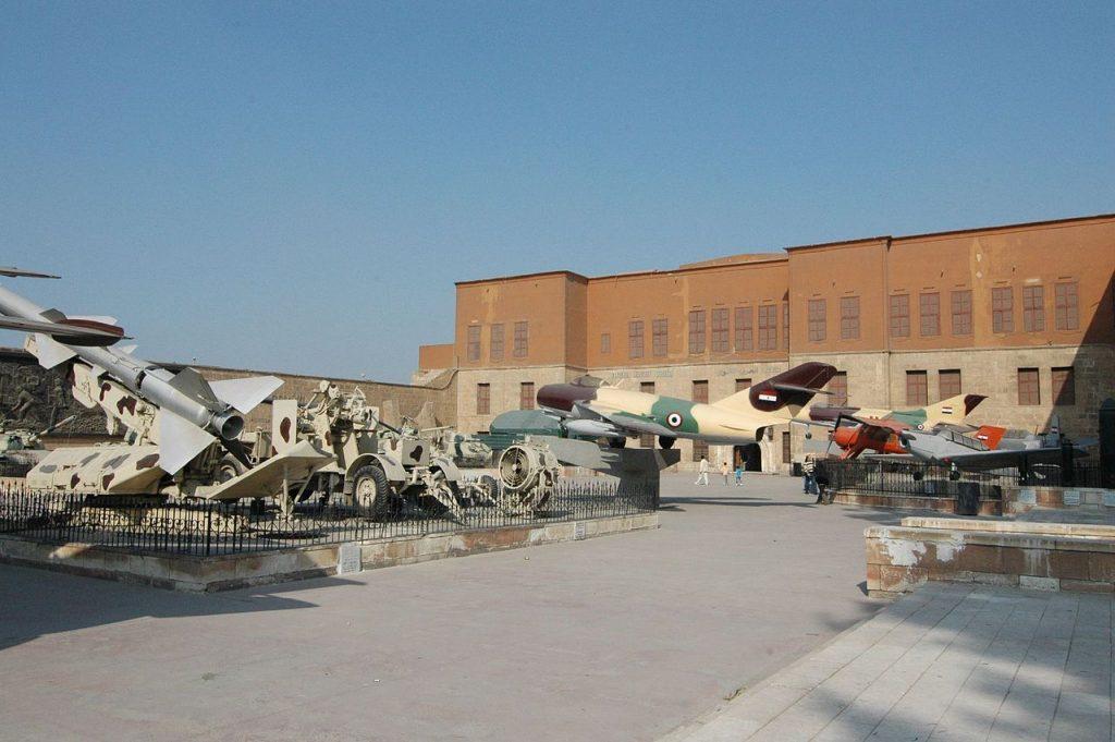 ساحة المتحف الحربي