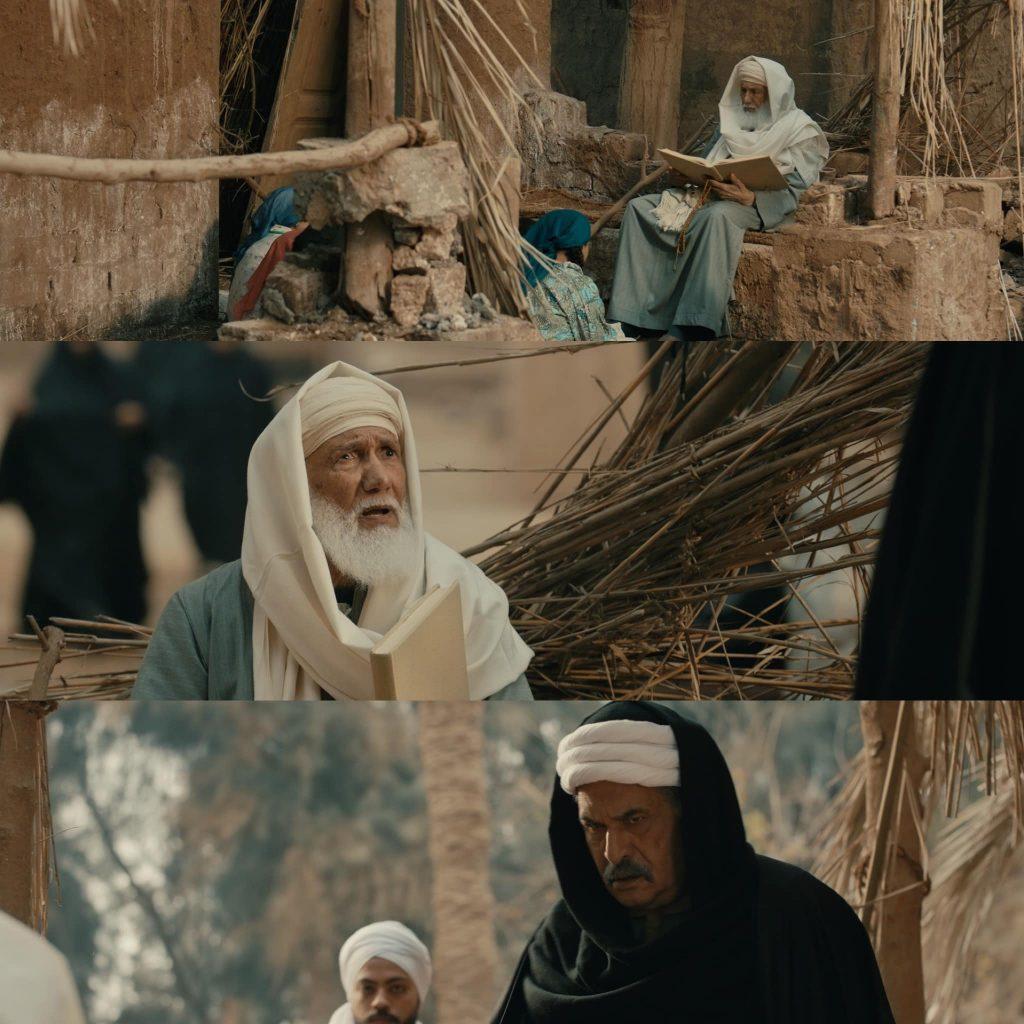 مشهد الشيخ صالحين في الكتاب