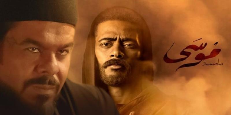 نوفل في مسلسل موسى