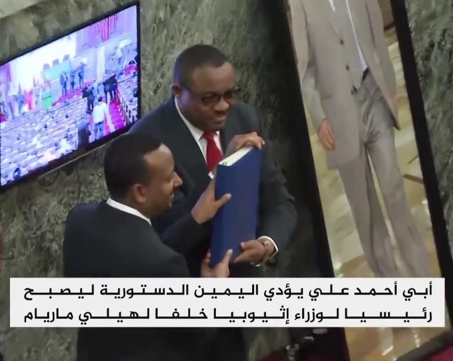 نسور النيل .. تحالف مصالح وتدريب هام لحرب محتملة