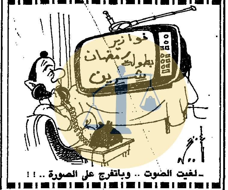 كاريكاتير عن علاقة فوازير شريهان بالإفطار