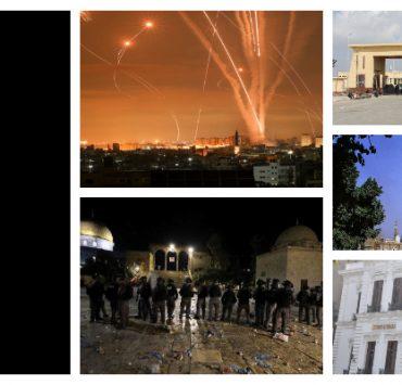 الجهود المصرية