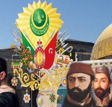 القدس والدولة العثمانية