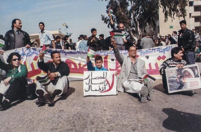 مظاهرة في الدقهلية دعمًا لفلسطين سنة 2000