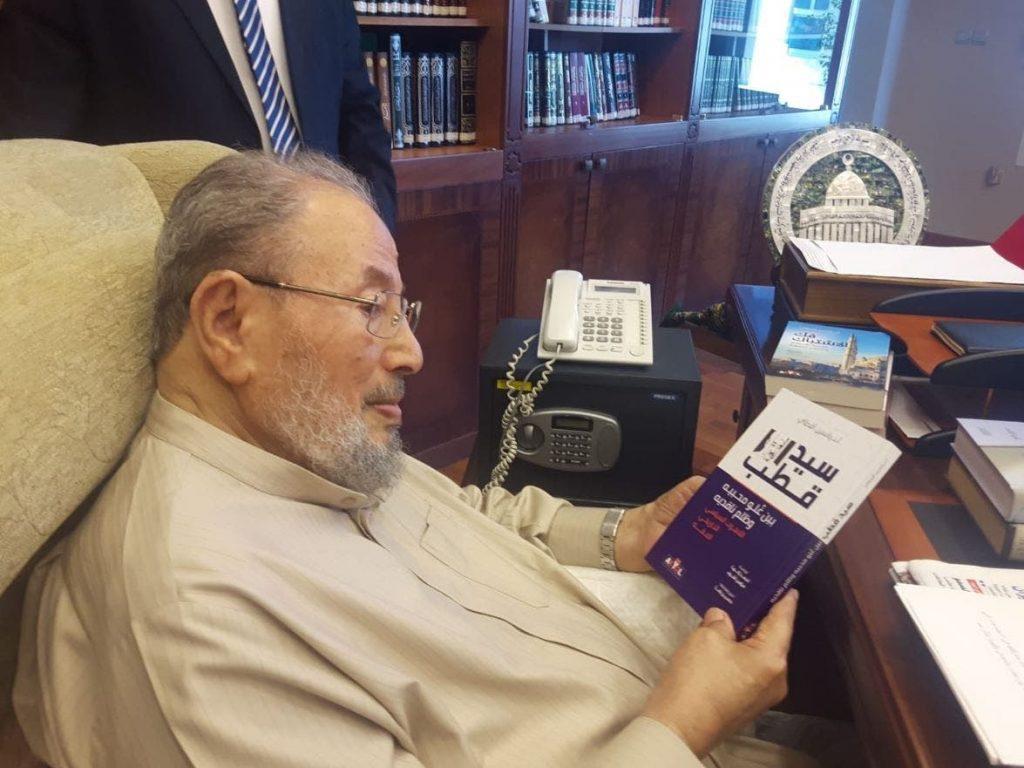 يوسف القرضاوي وكتاب عن سيد قطب