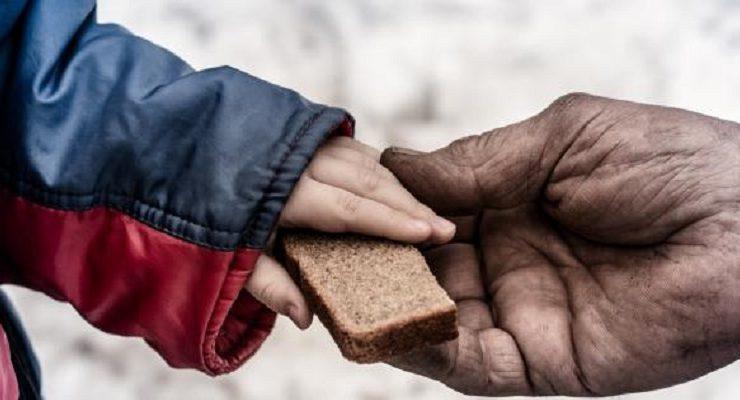 كريم الفقراء