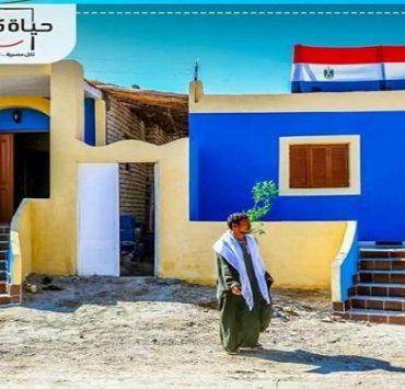 تطوير الريف المصري
