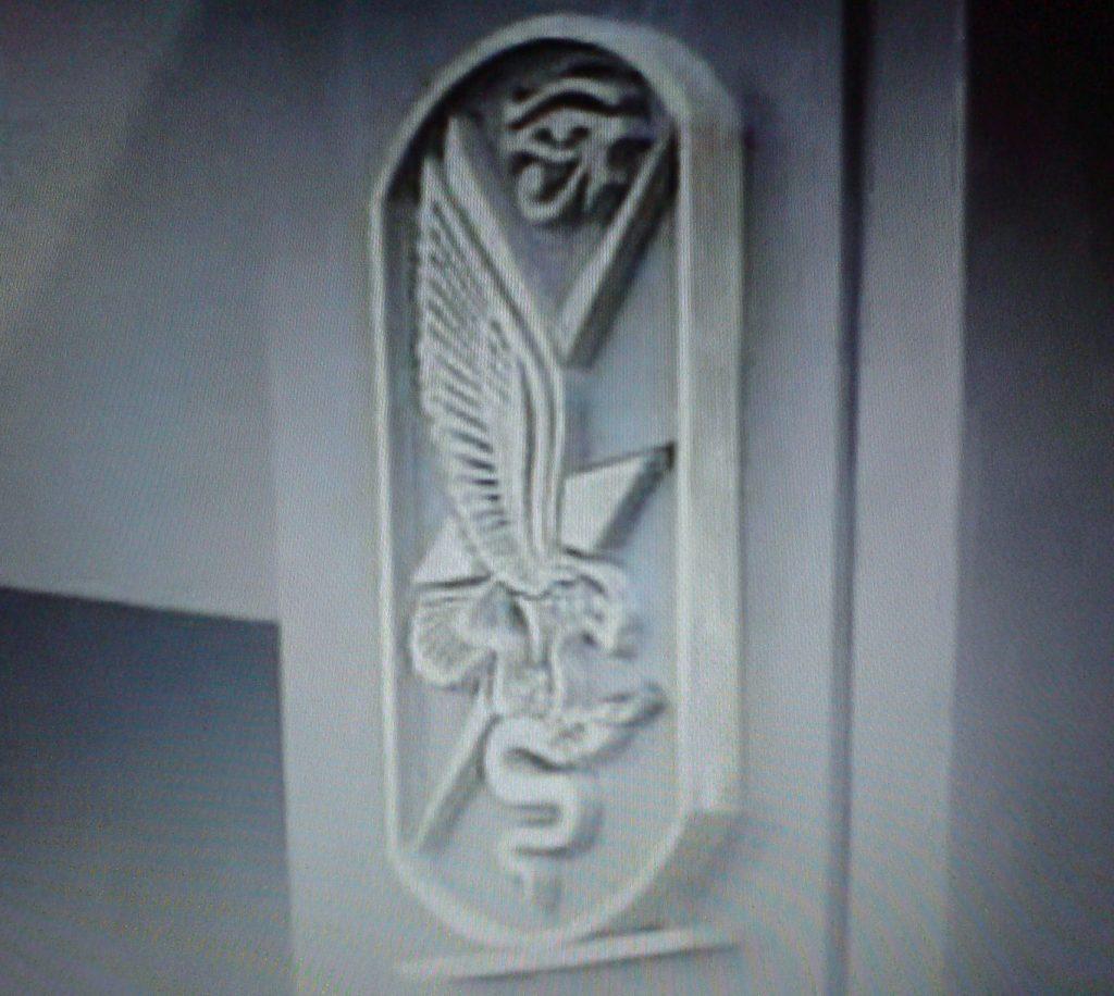 شعار المخابرات المصرية