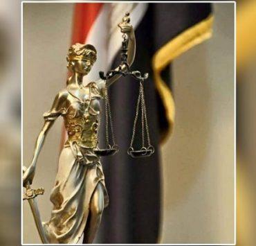 عمل المرأة في القضاء والنيابة