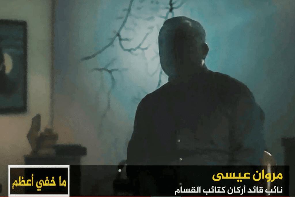 مروان أبو عيسى