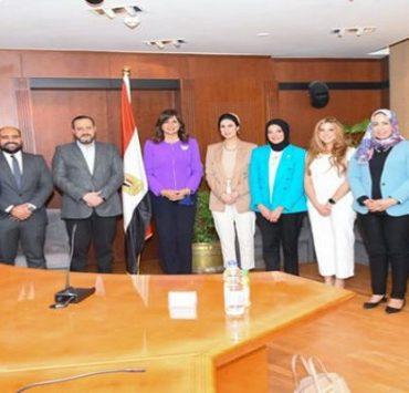 وزارة الهجرة وحياة كريمة