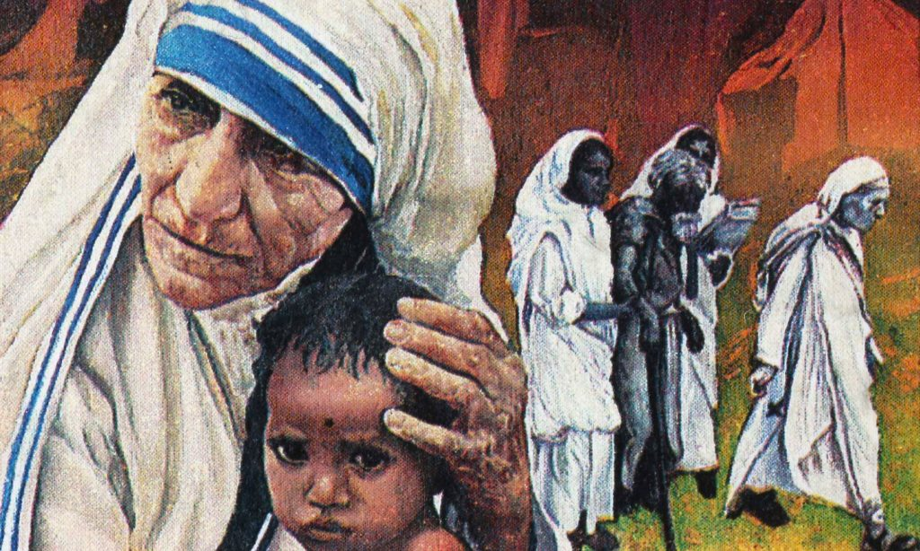 الأم تيريزا