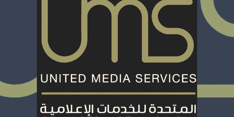 """""""مصر دولة عظمى""""فرصة """"المتحدة"""" الذهبية و الاخيرة .. والتغير قفزة ثقة"""