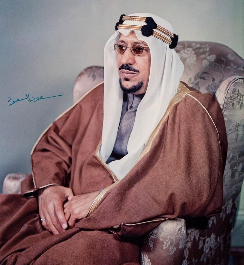 إحدى الصور الرسمية للملك سعود