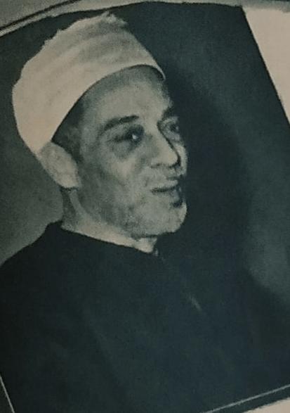 الشيخ علام نصار - مفتي الديار