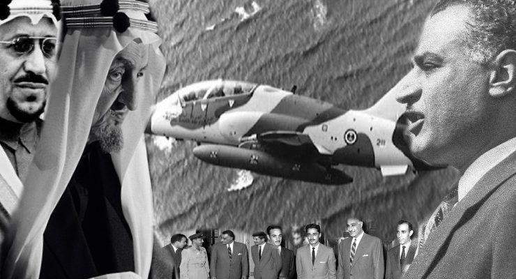 الطيارين السعوديين وجمال عبدالناصر