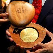 الميدالية الأوليمبية