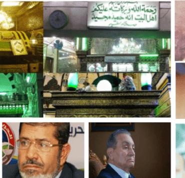 السيسي ورؤساء مصر مع أضرحة آل البيت