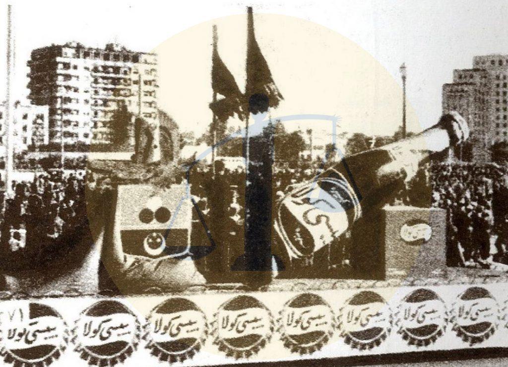 صورة لموكب بيبسي كولا في ميدان التحرير