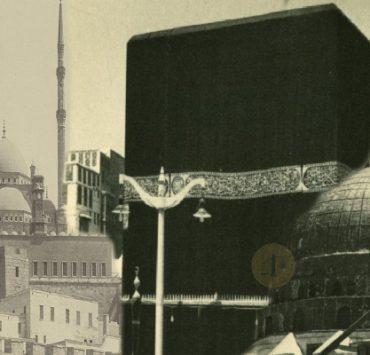 مصر وبلاد الحرمين