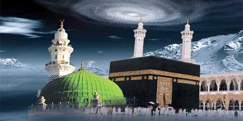 مكة والمدينة
